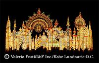 11月1日2010年神戸ルミナリエ開催のお知らせ。