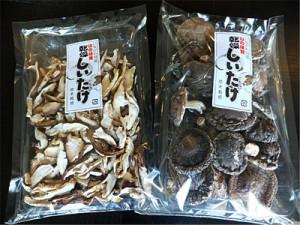☆猪名川町の特産品☆