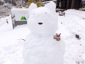 「六甲山・摩耶山の冬あそび」協賛キャンペーン★