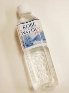 神戸ウォーター 1本 150円(税込)