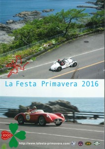 「La Festa Primavera 2016」が道の駅いながわにやって来ます☆