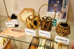「彩」おすすめ商品★vol.5『伝統竹工芸 有馬籠』