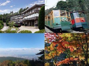 六甲山上は見所がいっぱい!