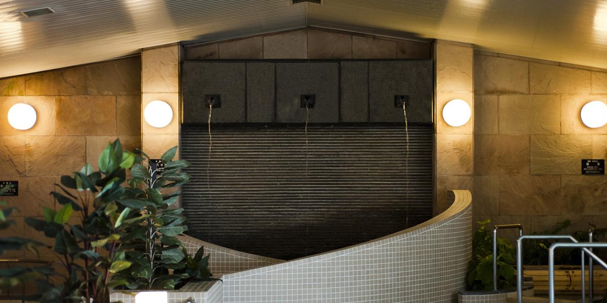 浴場だより♨ 豐壽の湯~滝湯