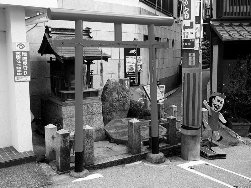 "Scenery of Arima ONSEN ""YUMOTO-Slope"""