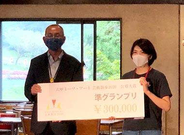 松本千里さんが準グランプリを受賞しました。