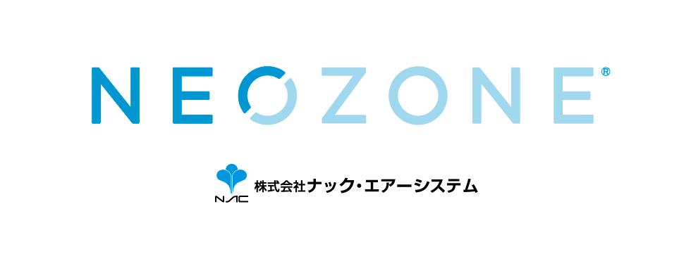 ネオゾーン